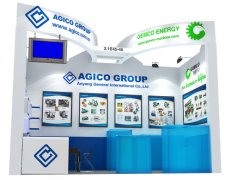 AGICO will attend 113th canton fair